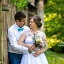 Svatební den Kateřina & Ozgun